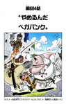 Chapter 684 Colored