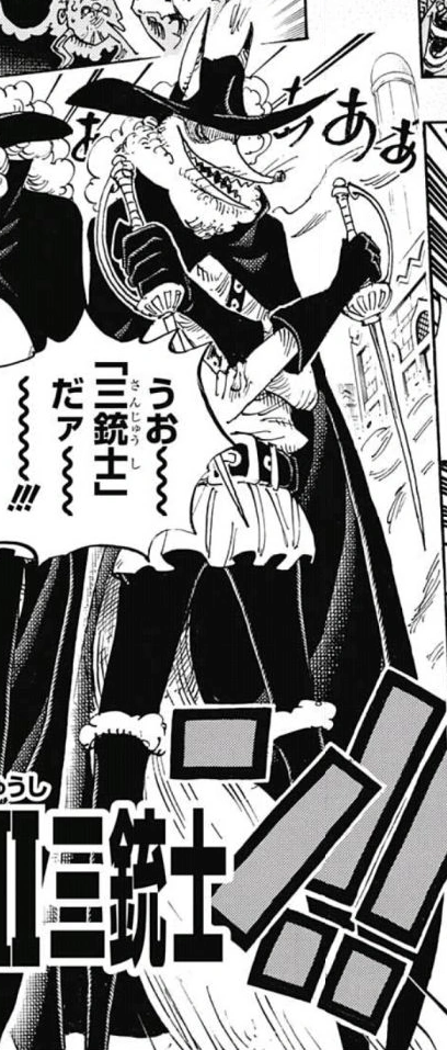 Concelot Manga Infobox
