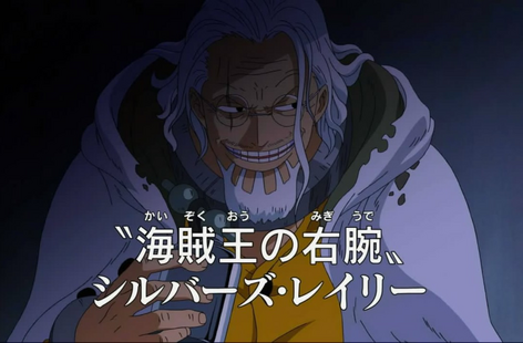 http://onepiece.wikia