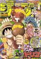 Shonen Jump 2011 Issue 03-04.png