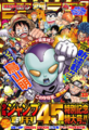 Shonen Jump 2013 numero 33