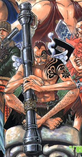 Wiper Manga Pre Timeskip Infobox