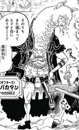 Alpacaman Manga Infobox