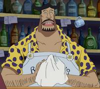 Blueno barista