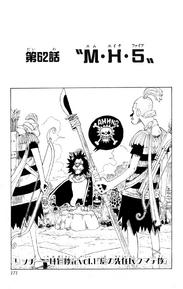 Capa do capítulo 0062