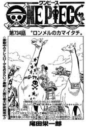 Chapter 734