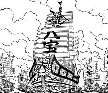 Флот Хаппо