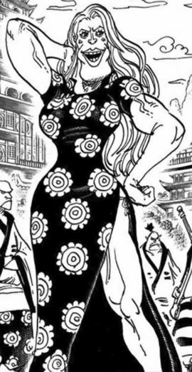 Uholisia Manga Infobox