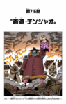 Chapter 716 Colored