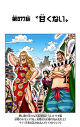 Chapter 877 Colored