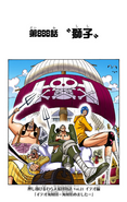 Chapter 888 Colored