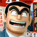 Kankichi Ryotsu J-Stars Portrait