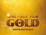 Movie 13 OST