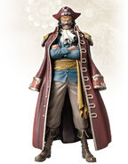 One Piece DX Figure The Grandline Men Vol. 11 Gol D. Roger
