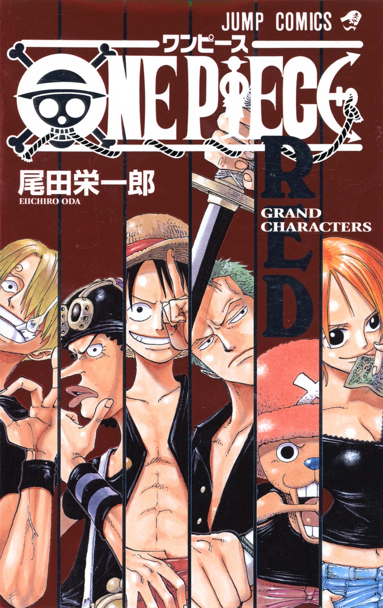 One Piece Red: Grand C...