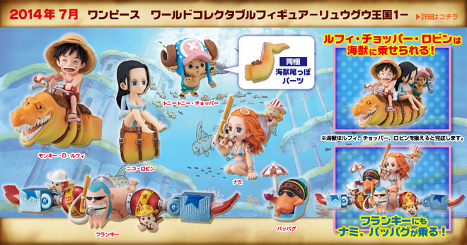 One Piece World Collectable Figure One Piece Volume Fish-Man Island