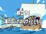Tabidachi! Umi no Cook wa Luffy to tomo ni