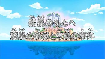 Episode 508