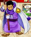 Fujitora Super Grand Battle X