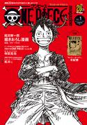 One Piece Magazine Vol. 1 Couverture VO