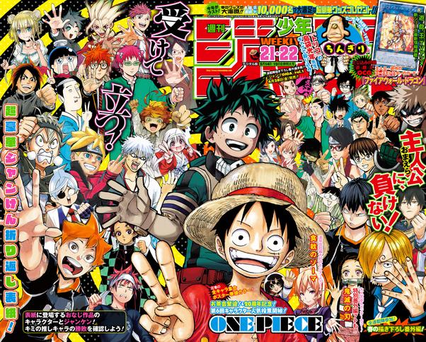 Файл:Shonen Jump 2017 Issue 21-22.png