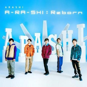 A-ra-shi: Reborn