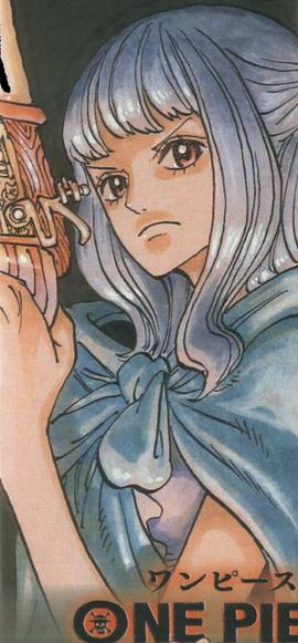 Ain Manga Infobox