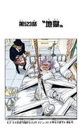 Coloreado Digital del Capítulo 523
