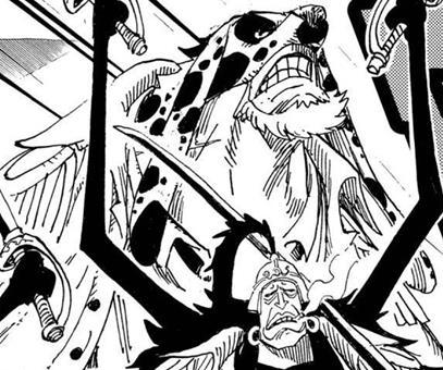 File:Dalmatian Manga Infobox.png