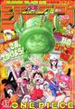 Shonen Jump 2003 numero 47