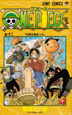 Tome 12 Couverture VO Infobox