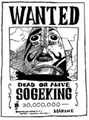 Wanted Sogeking 30 000 000