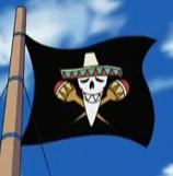 Пираты Амиго