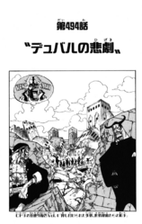 Chapter 494