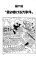 Chapter 577.png