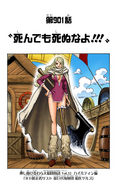 Chapter 901 Colored