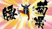 Gikkuri Goshi1