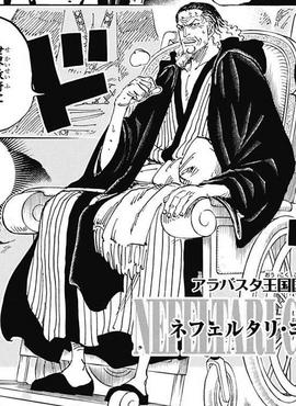 Nefertari Cobra Manga Post Timeskip Infobox