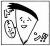 SBS 68 Nuevo Shichibukai
