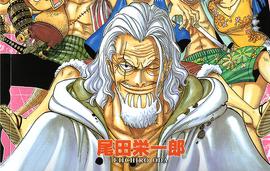 Silvers Rayleigh Manga Pre Ellipse Infobox