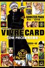 VIVRE CARD BOOSTER SPACK 集結 超新星 台灣中文版