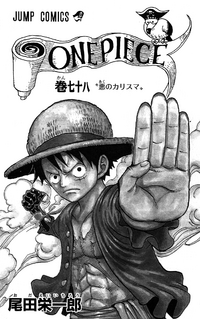 Volume 78 Illustration