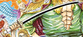 Ame no Habakiri en el manga a color