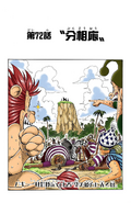 Chapter 72 Colored