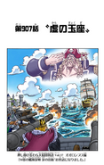 Chapter 907 Colored