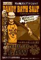 Dandy Bath Salt Trafalgar Law