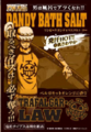 Dandy Bath Salt Trafalgar Law