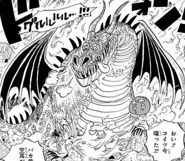 Dragon Number Thirteen Manga Infobox