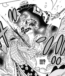 Kyoshiro tranche Komurasaki