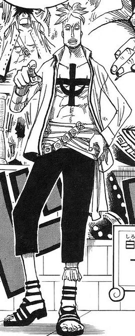 Marco Manga Pre Timeskip Infobox